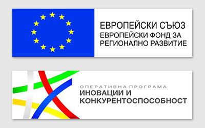 """БОРЯНА"" АД с втори одобрен проект по Оперативна програма ""Иновации и конкурентоспособност"" 2014-2020."